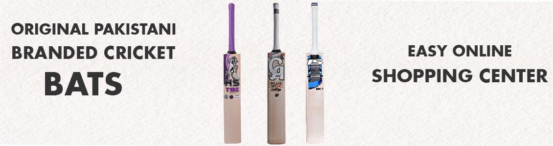 Cricket Hard Ball Bats