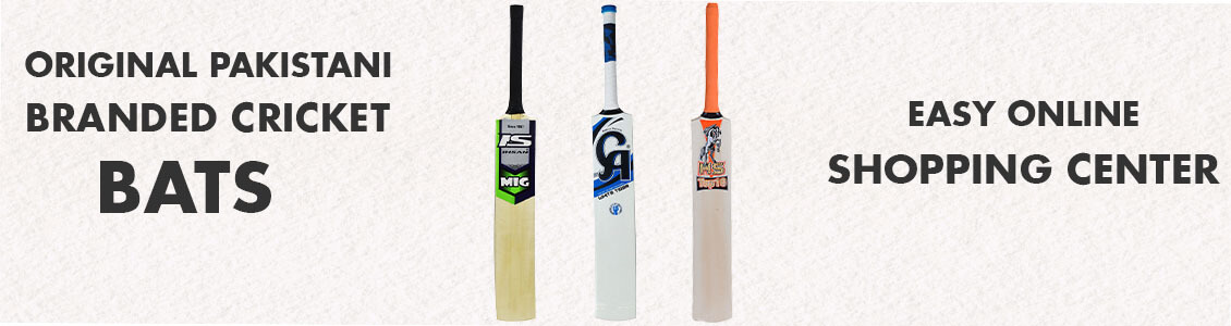Cricket Tape Ball Bats