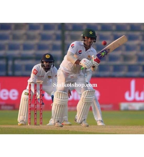 Mids 5-Star Cricket Bat