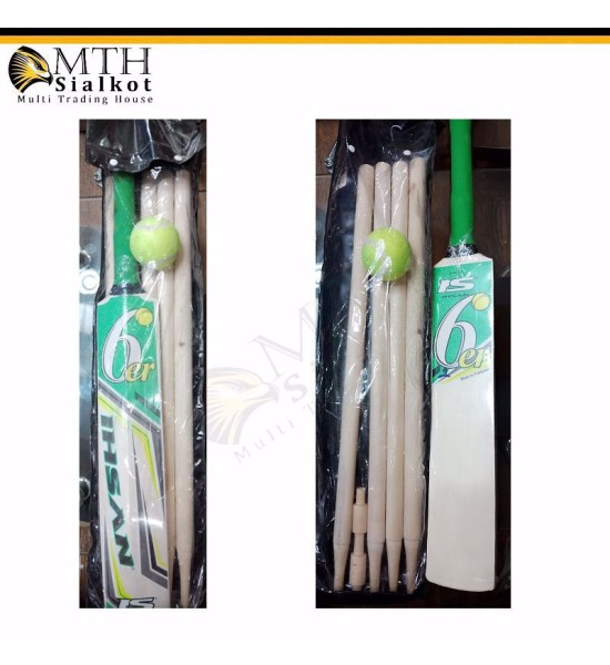 Kids Tape ball Cricket Set
