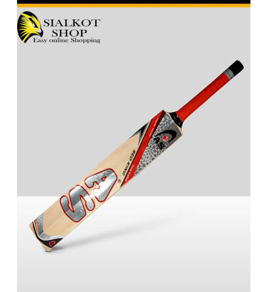 AS Sports AS English Willow Cricket Bat Red King